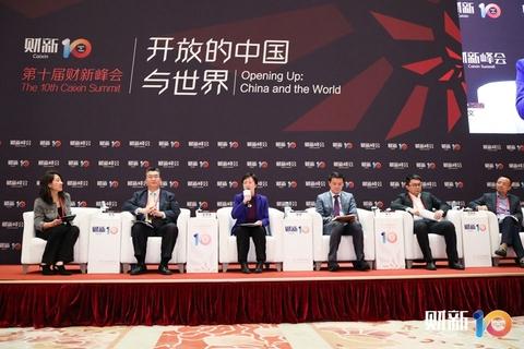 【财新峰会北京专场】2019北京金融科技论坛