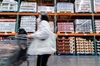 报告:输入性成本推动型通胀正在形成
