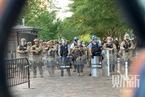 华盛顿街头警力密布 白宫四周筑起围篱