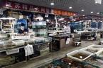 受新发地疫情影响 北京部分海鲜市场生意冷淡