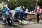 疫情下的北京社区 防控进入战时状态