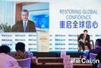 """财新夏季峰会""""疫情下的全球经济及前瞻""""对话"""