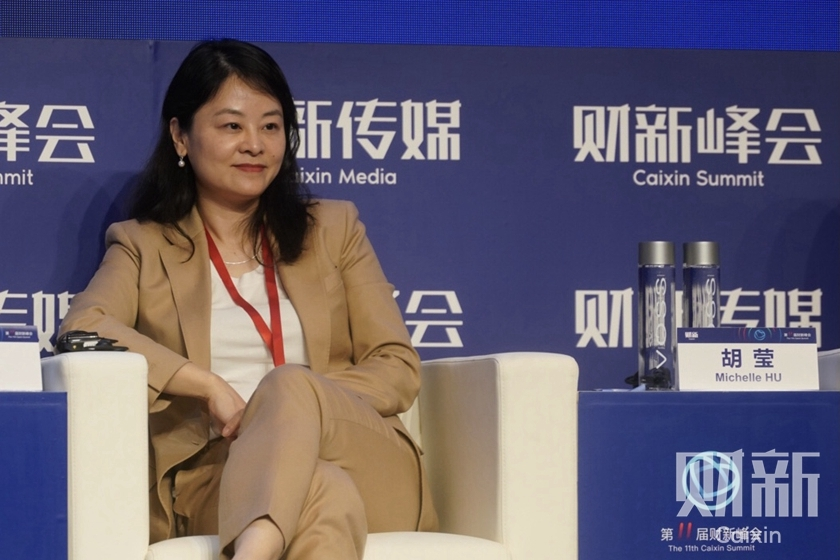 大会讨论:女性创新与领导力