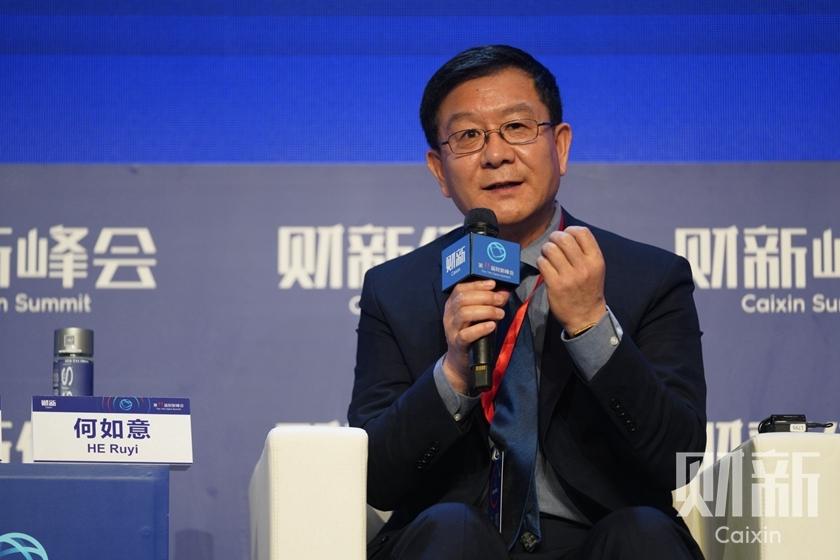 财新健康圆桌:人民健康优先下的健康中国路径