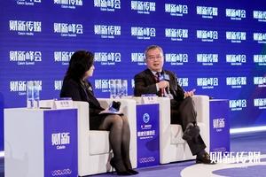 第十一届财新峰会:重建全球信任