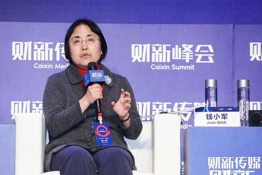 中国ESG30人论坛:可持续发展与ESG实践和投资