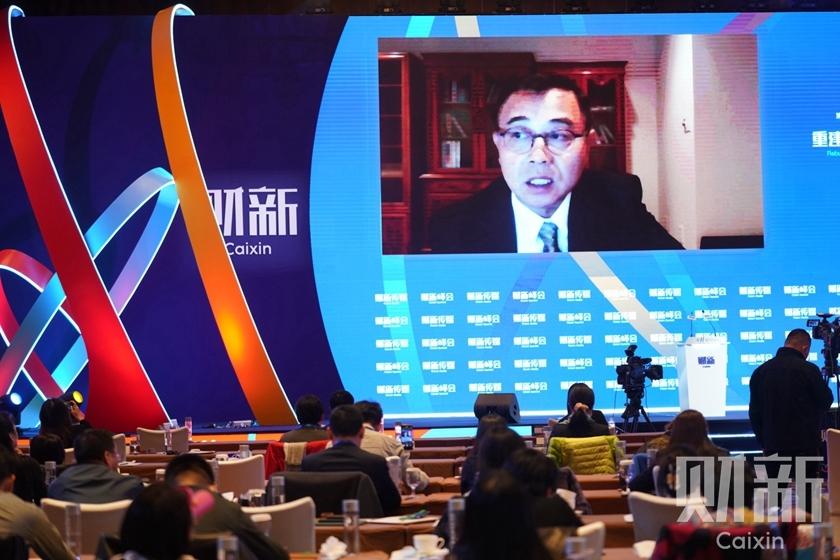 2020国际投资论坛:逆周期下的资产配置策略