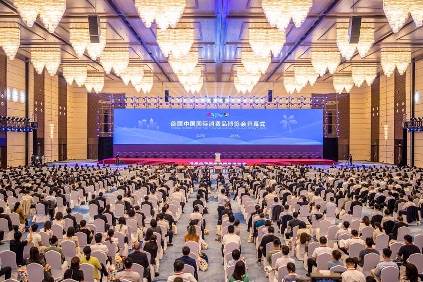 首届中国国际消费品博览会在海口开幕