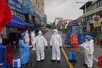一周天下:广州疫情、马来西亚全国封锁......
