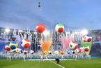 第16届欧洲杯开幕 各地球迷观战助威
