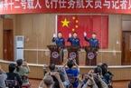 神舟十二号载人飞行任务航天员与中外媒体记者见面