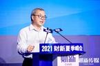 """""""十四五""""与中国ESG发展:寻找中国增长新范式"""