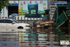 穆迪、惠誉报告:河南水灾等气候事件或致财政、保险负担上升