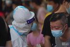 最新疫情:全国新冠累计确诊93005例 累计接种新冠疫苗超16.52亿剂次