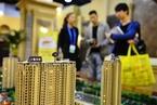 杭州再堵投機購房漏洞  落戶未滿五年購房需配套兩年社保