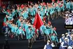 一周天下:阿富汗局势、东京残奥会......
