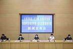 北京发布委托司法鉴定规范指南 减轻当事人诉累