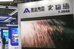 建业集团向河南省政府求援 称汛情疫情致销售骤减