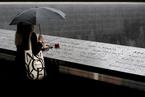 911事件二十周年 民众悼念遇难者